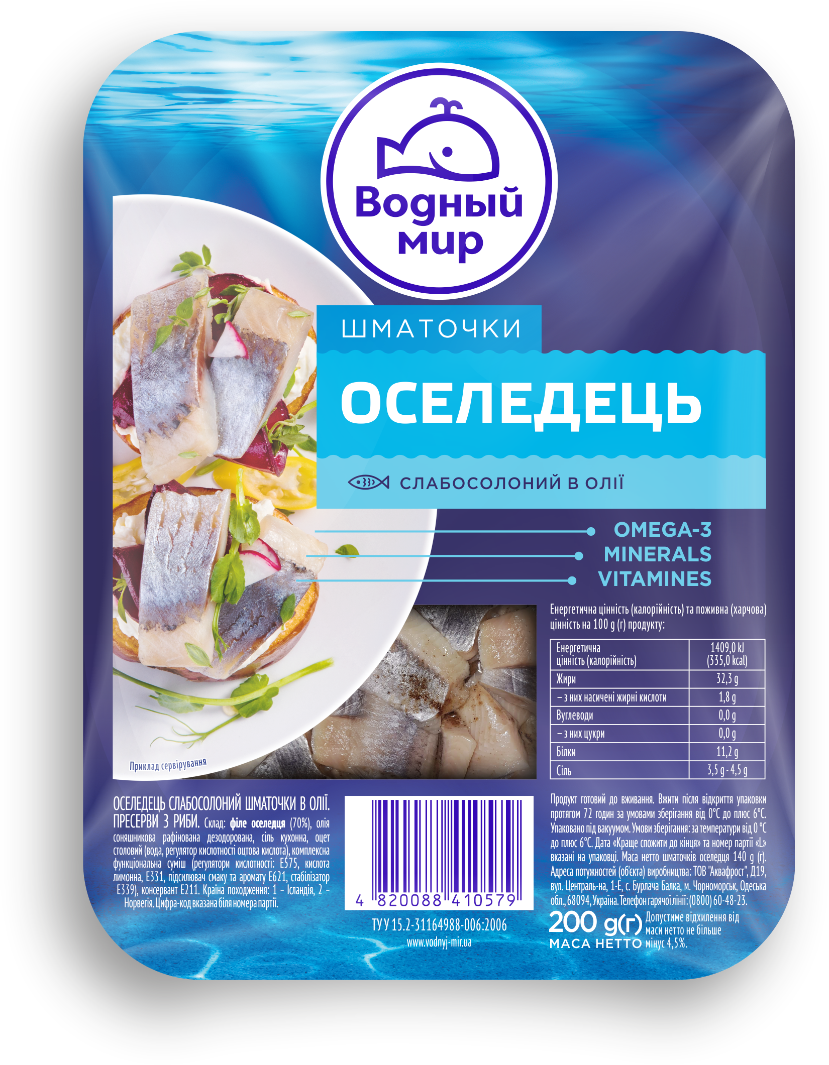 Herring Slices